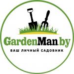Садовник. Стрижка газона. Покос травы. Ми