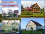 Гостиница Верхнедвиснк