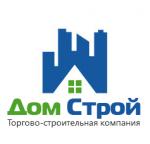 ООО «ДомСтрой»