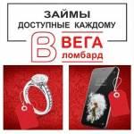 """ООО """"ВЕГАПРИМ"""""""