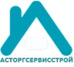 """ТЧУП """"АсторгСервисСтрой"""""""
