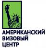 Американский визовый центр ищет партнера