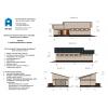 Разработка проекта на строительство гаража, стоянки и др