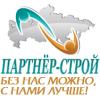 Оператор-сборщик на производство