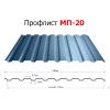 Металлопрофиль мп-20 заборный