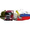 Необходима услуга по грузоперевозке минск волгодонск