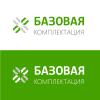 Тройники. трубопроводная арматура