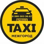 Междугороднее такси в Брянске.