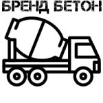 """ООО """"Бренд Бетон"""" предлагает купить качественный бетон"""