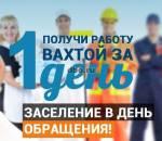 """ООО """"Стандарт Групп"""""""