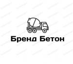 Продажа бетона и бетонных растворов от производителя с доставкой
