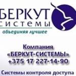Системы видеонаблюдения и контроля доступа в Минске.