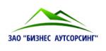 """ЗАО """"БИЗНЕС АУТСОРСИНГ"""""""