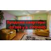 Продается 3-комнатная 2-уровневая квартира минск